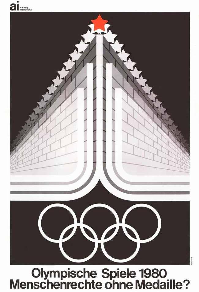 Олимпийские Игры 1980 года - А права человека без наград и медалей? (Международная амнистия - Западный Берлин)