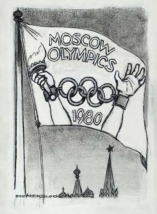 Московская Олимпиада 1980 в олимпийских кандалах (Herbert Block - США)