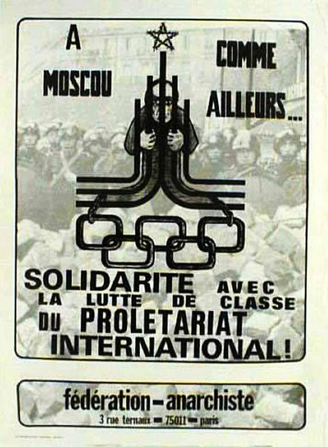 В Москве и в других местах Советского Союза. Международный пролетариат проявляет свою солидарность с борьбой советских политических заключенных (Федерация анархистов - Париж)