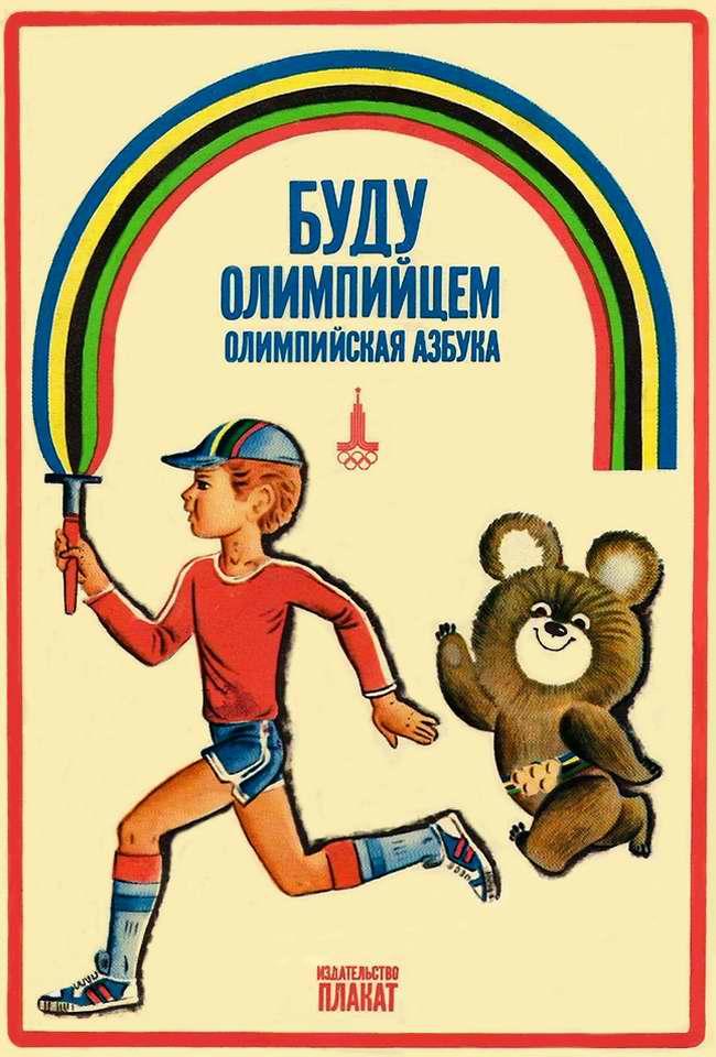 Буду олимпийцем: Олимпийская азбука (1979 год)