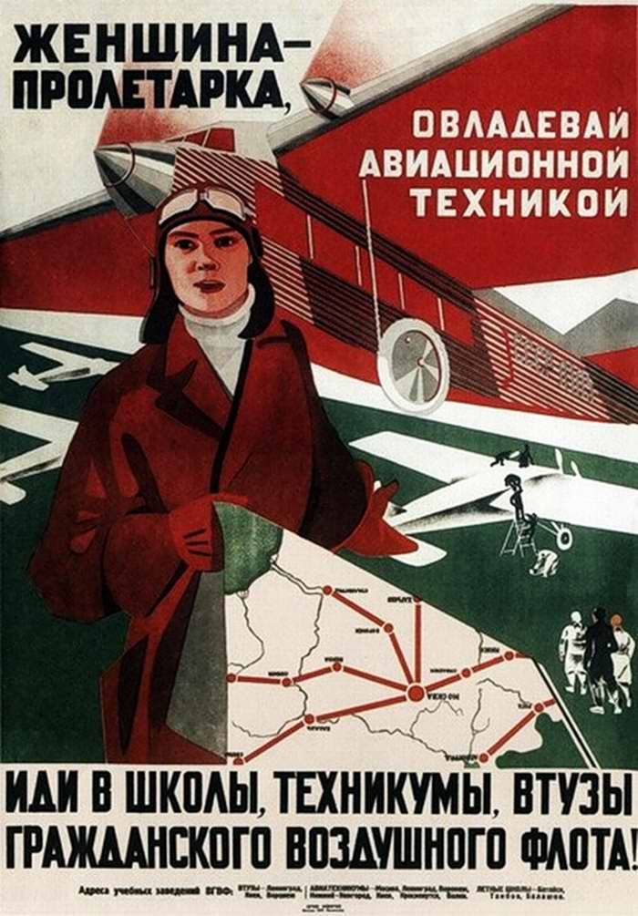 Женщина-пролетарка, овладевай авиационной техникой, иди в школы, техникумы, втузы гражданского воздушного флота