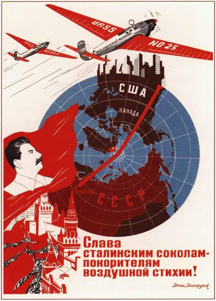 Слава сталинским соколам - покорителям воздушной стихии