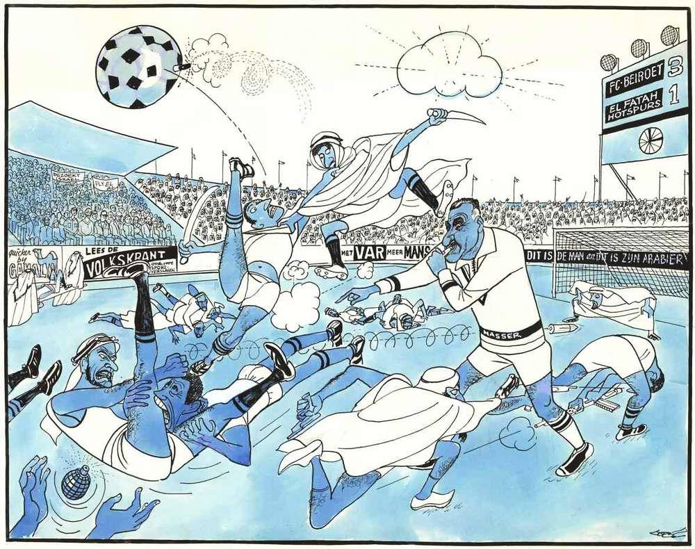 Футбол по-арабски: зуб за зуб, глаз за глаз (1969 год)