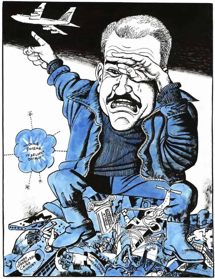 Палестинский террорист Жорж Хабаш: Даже теперь вы не можете летать безопасно (1973 год)