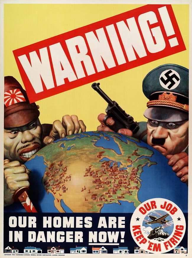 Внимание! Наши дома сейчас находятся в опасности