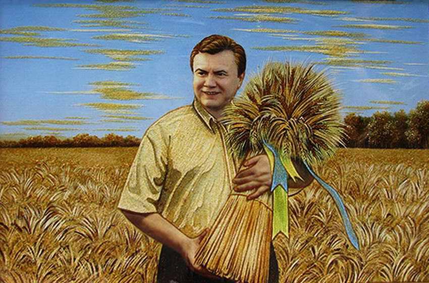 открытка агроному картинки тегом ура