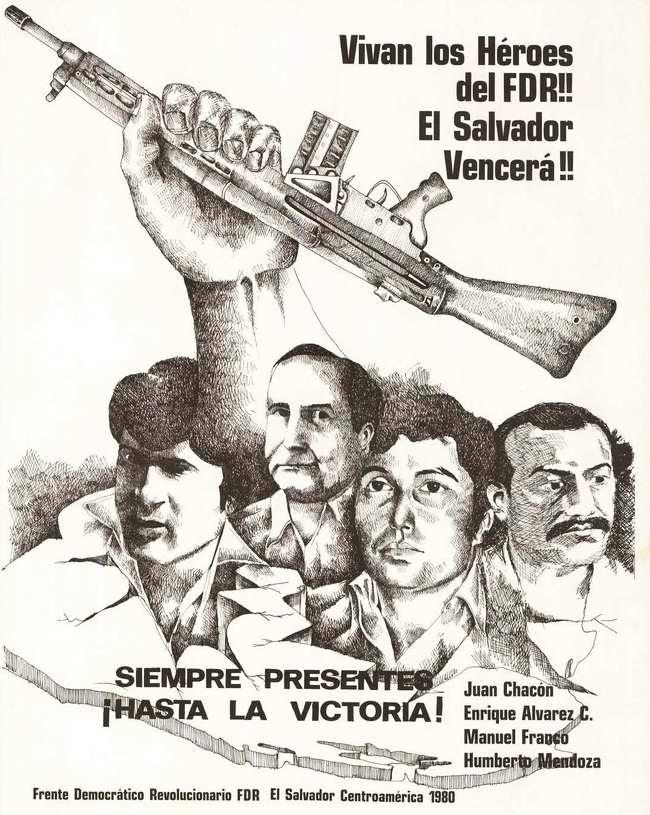 Слава героям Революционно-демократического фронта! Сальвадор победит!