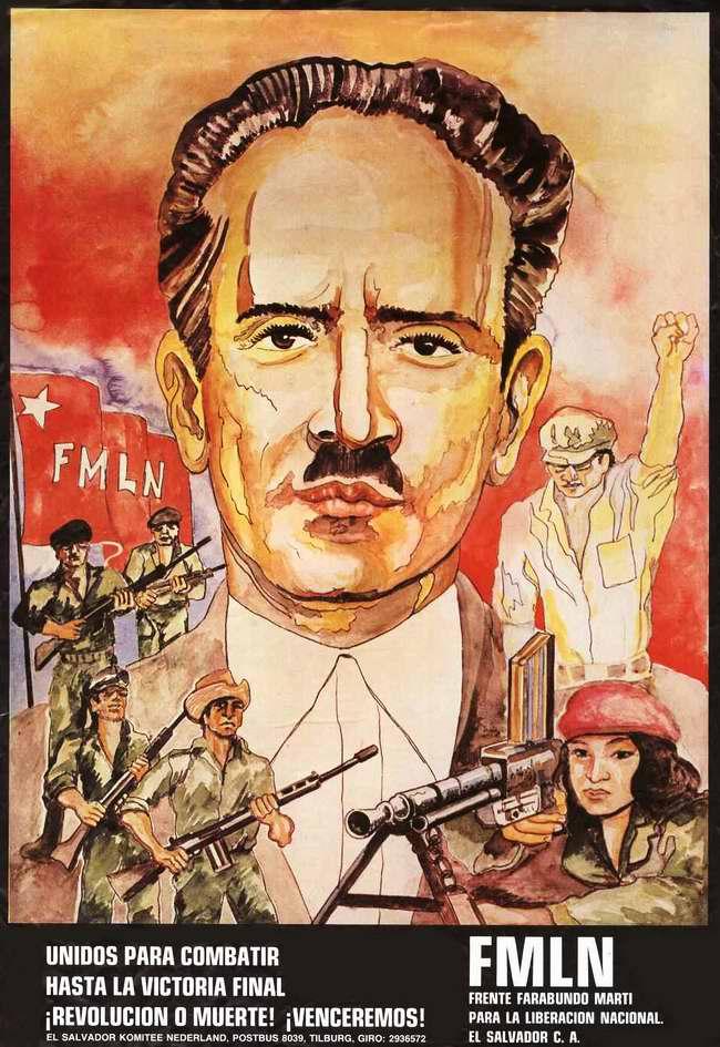 Сообща бороться до достижения окончательной победы! Революция или смерть!