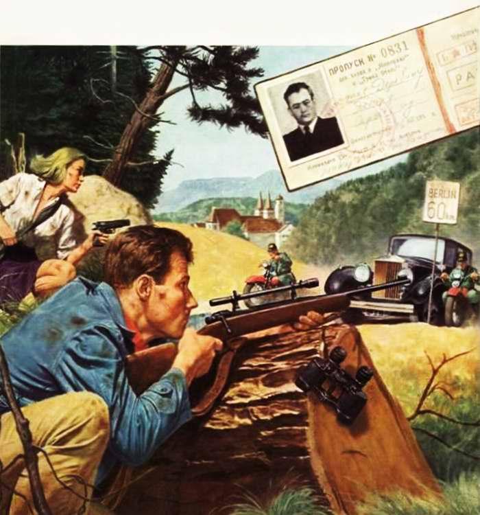 Рисунок художника Stanley Borack (1)