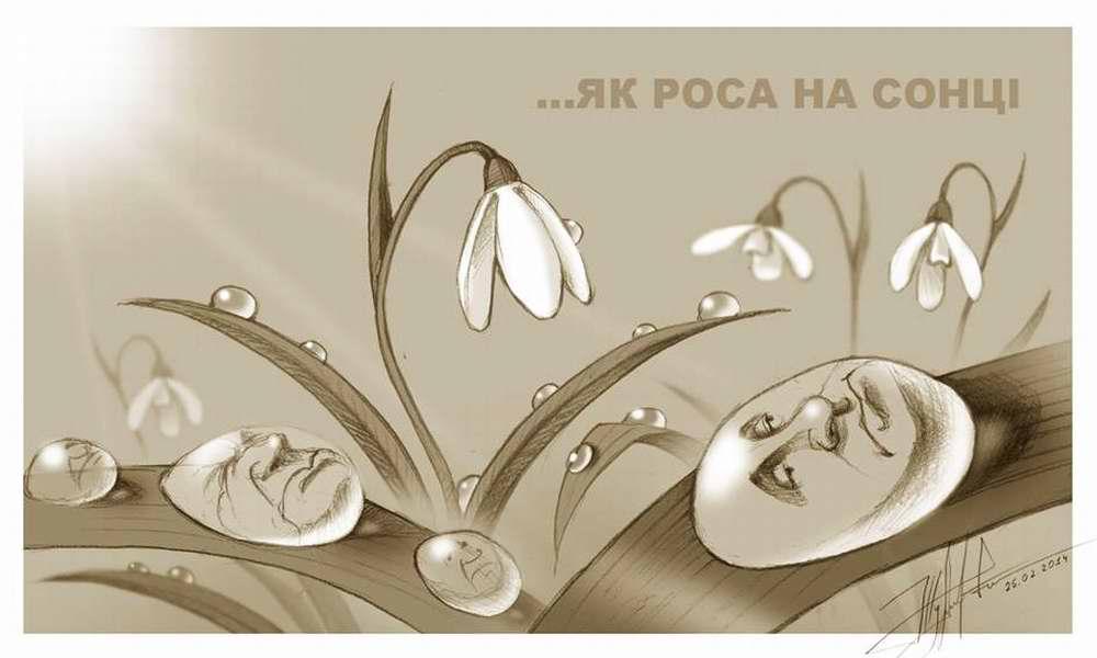 Сгинут все наши враги, как роса на солнце ... - Художник Юрий Журавель