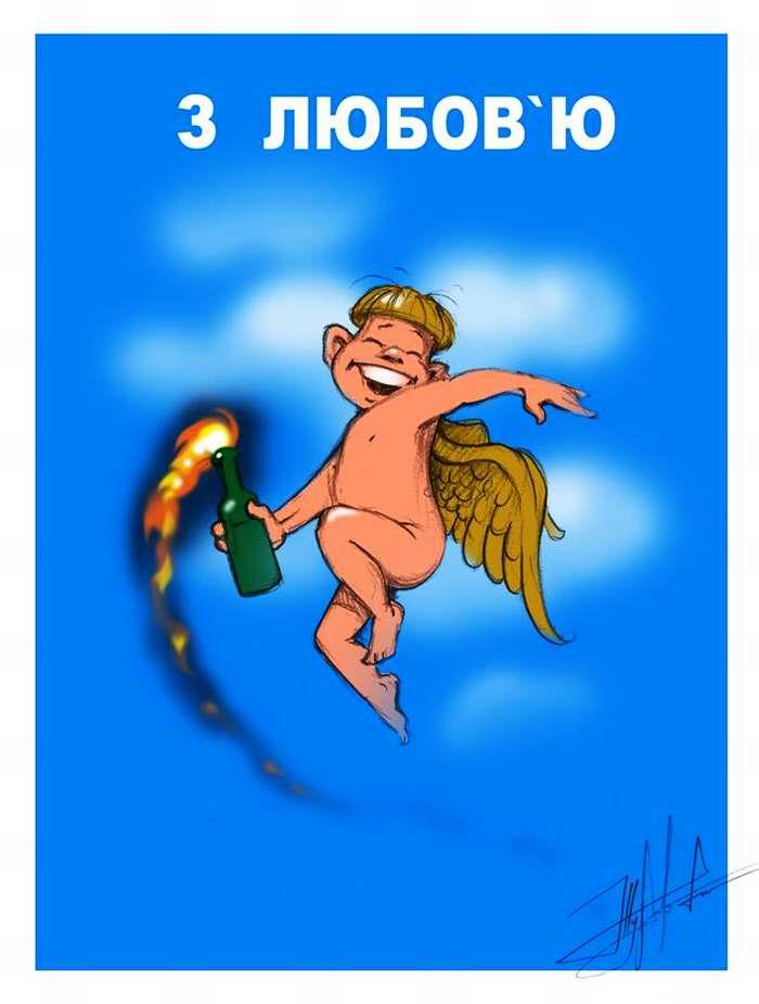 Подготовка к празднику - Художник Юрий Журавель