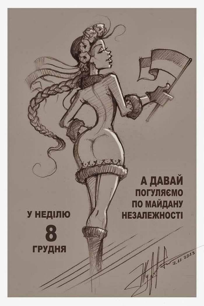 8 ноября народные гуляния на майдане Независимости - Художник Юрий Журавель