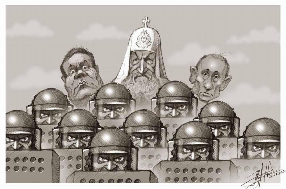 Береженых бог бережет ... - Художник Юрий Журавель