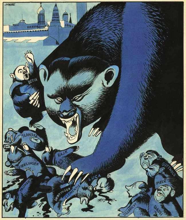 Буянящий советский медведь