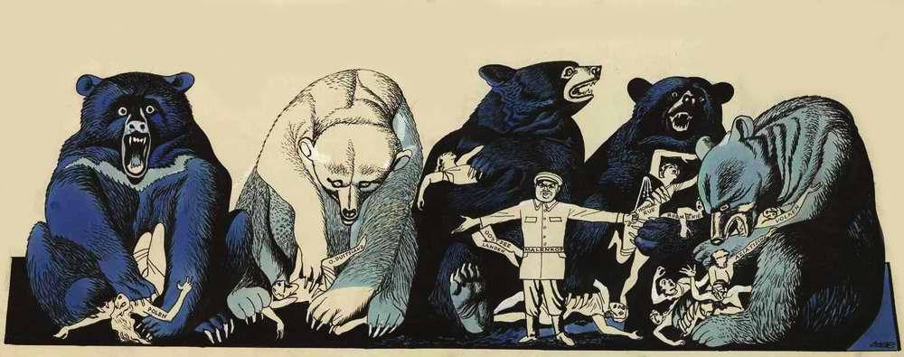 Укротитель Маленков и его миролюбивые медведи