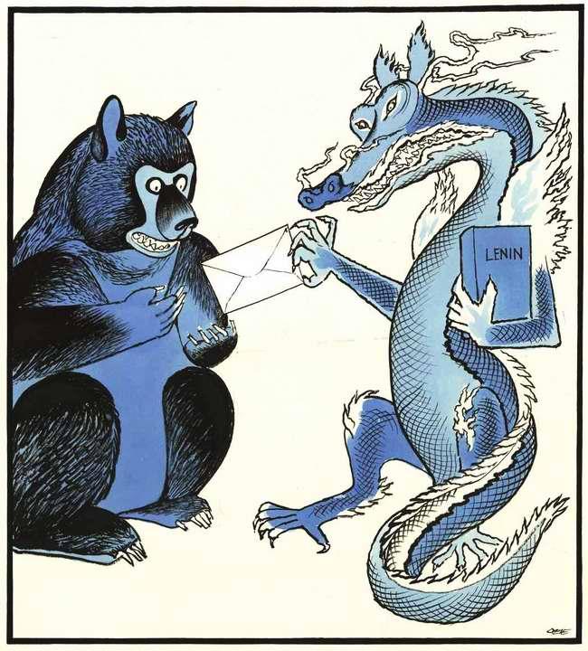 Китайский дракон бросает вызов советскому медведю (1962 год)