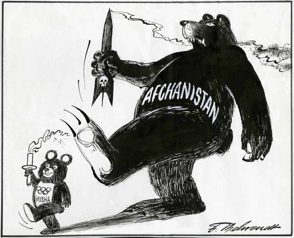 Два советских медведя (1980 год)