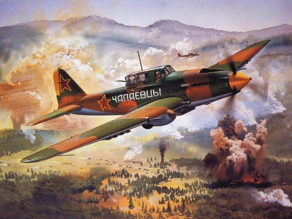 Советские штурмовики ИЛ-2 над полем сражения