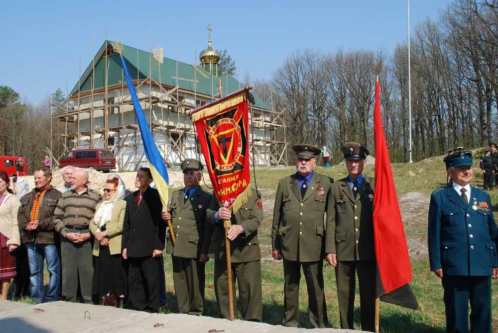 Ветераны УПА в качестве почетных гостей - Военно-патриотическая игра Гурби - Антонивци
