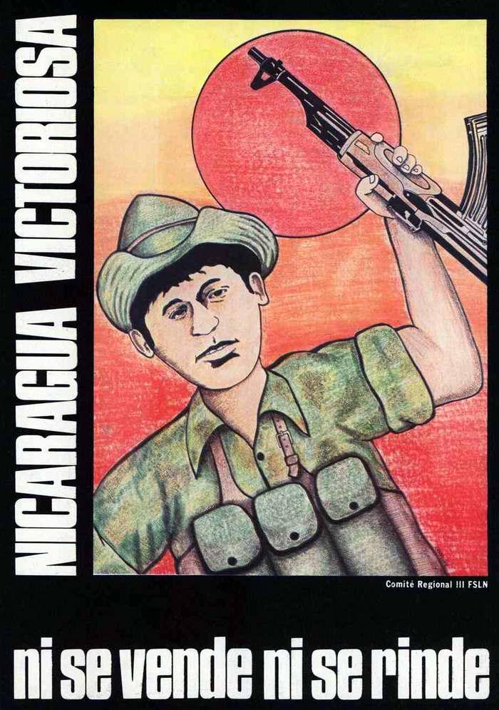 Победа Никарагуа