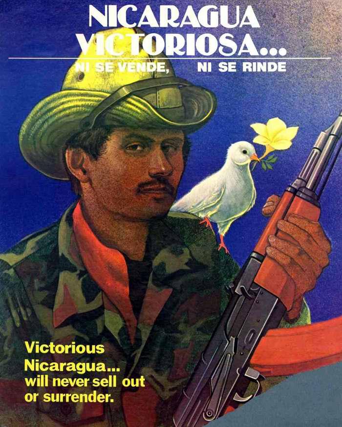 Победа Никарагуа: Не отступать и не сдаваться