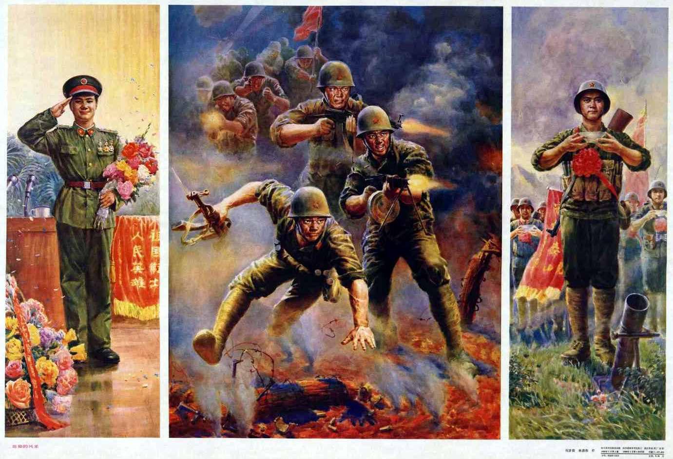 Народно-освободительная армия Китая всегда верна своим давним традициям