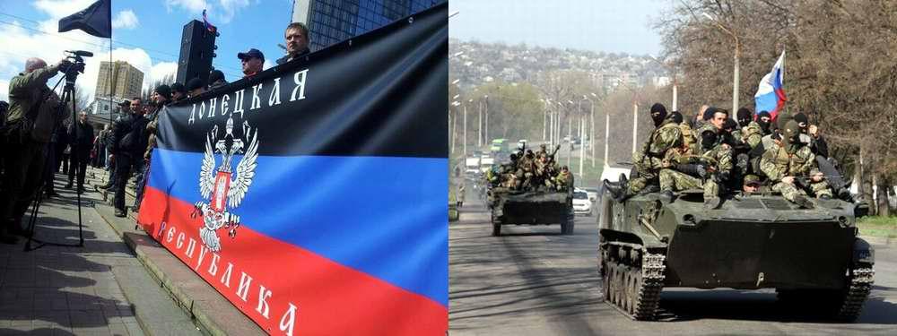 Силы самообороны Донецка и Славянска