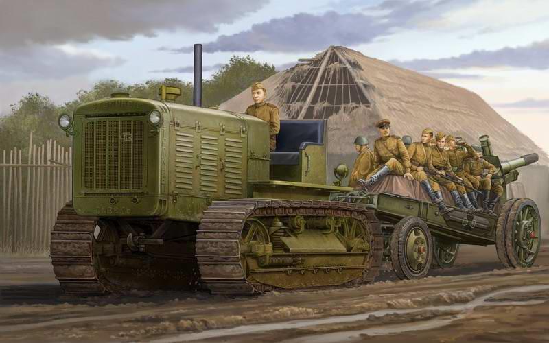 Артиллерийский тягач Сталинец
