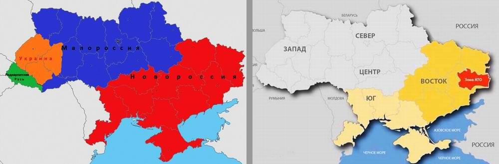 Украинский Юго-Восток: В пространстве между прошлым и будущим