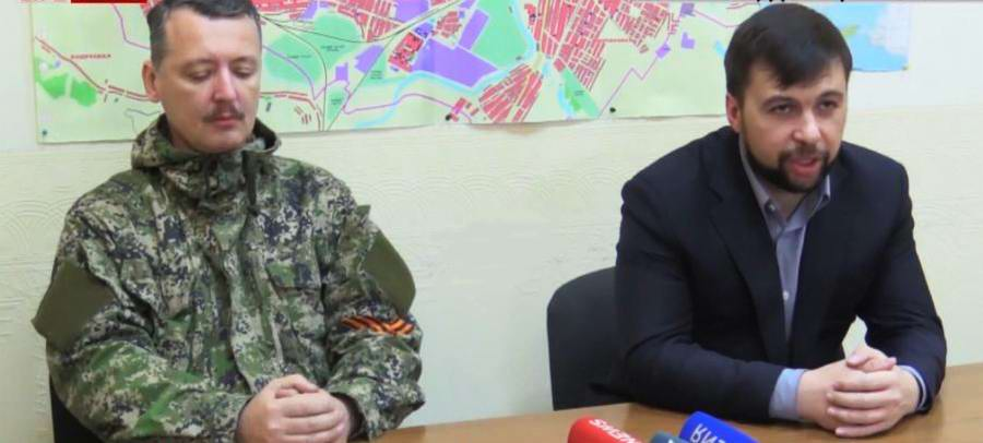 Украинский Юго-Восток: О недавнем прошлом и дальнейшей участи Стрелкова и Донецка