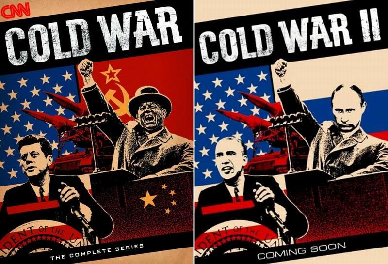 Перспективы противостояния между  США и Россией