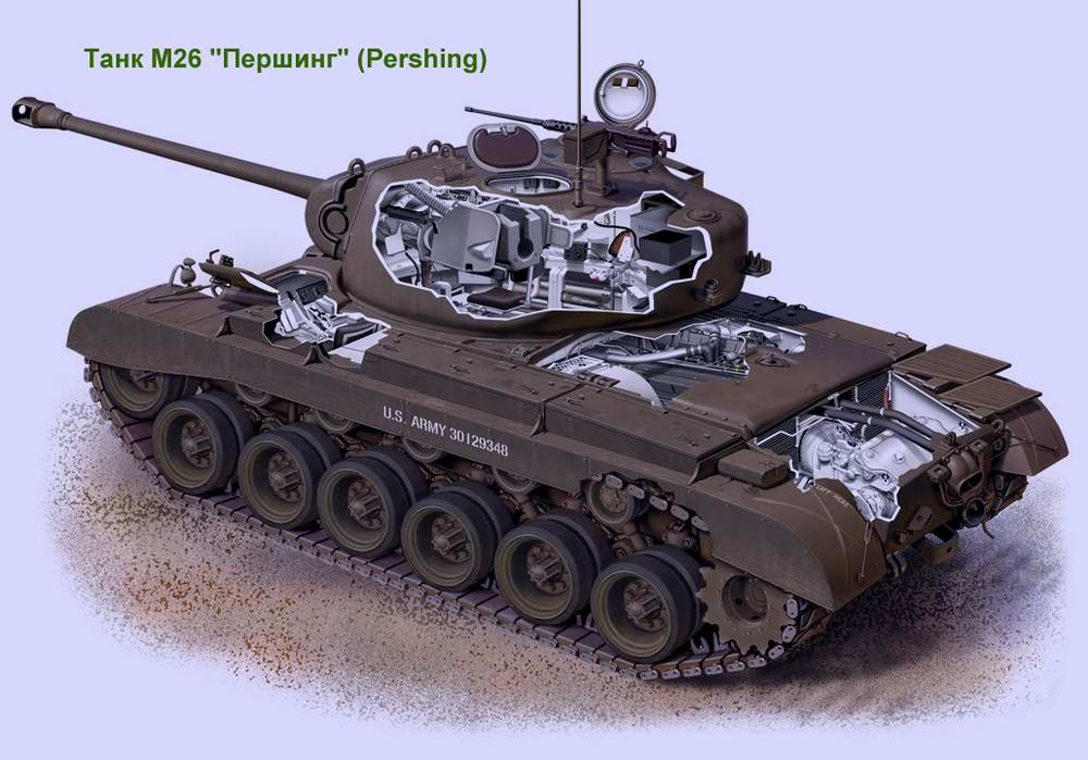 Тяжелый танк M26 Pershing / Першинг (США)