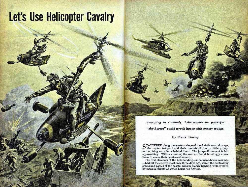 Даешь вертолетную кавалерию