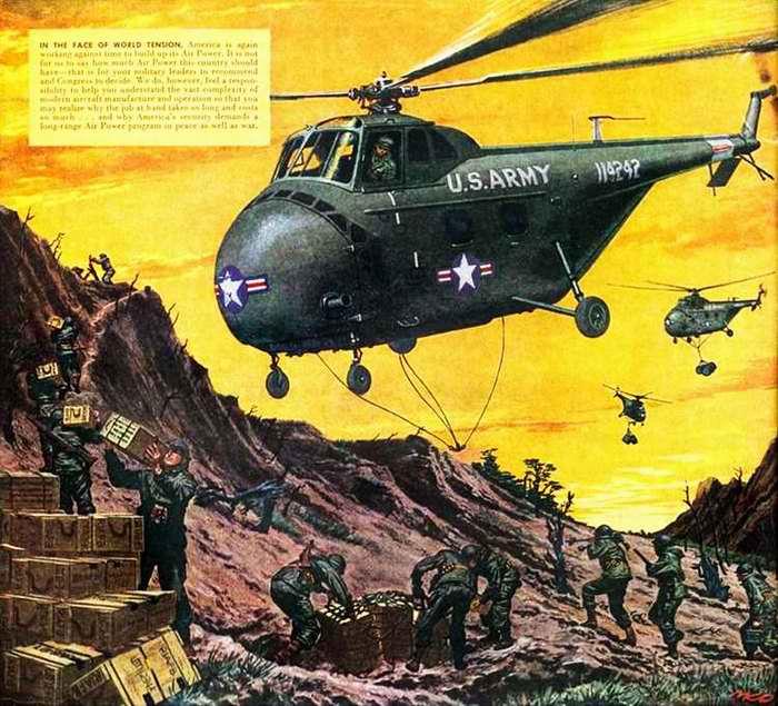 Транспортные вертолеты с внешней грузовой подвеской