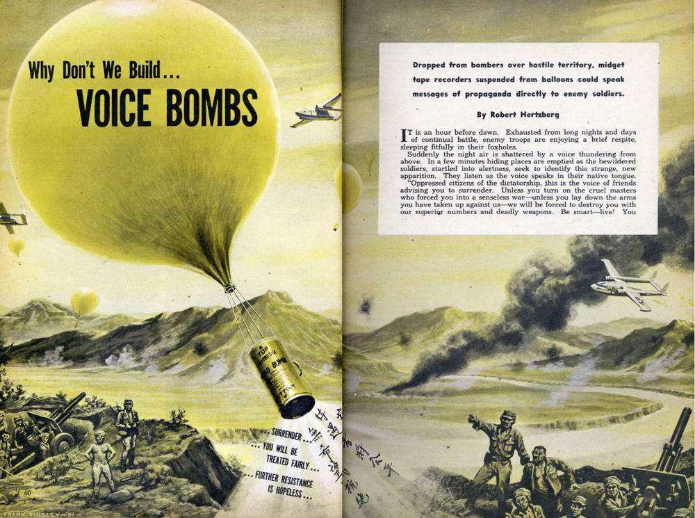 Звуковая (звуковещательная) агитационная бомба на воздушном шаре
