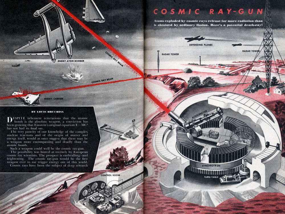 Лазерная зенитная пушка для уничтожения высоколетящих атомных бомбардировщиков