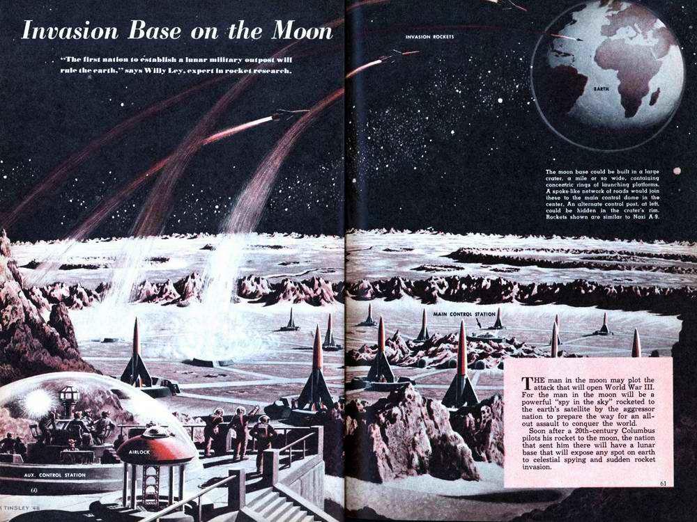 Лунная ракетная база для нанесения ударов по стратегическим наземным целям противника - общий вид