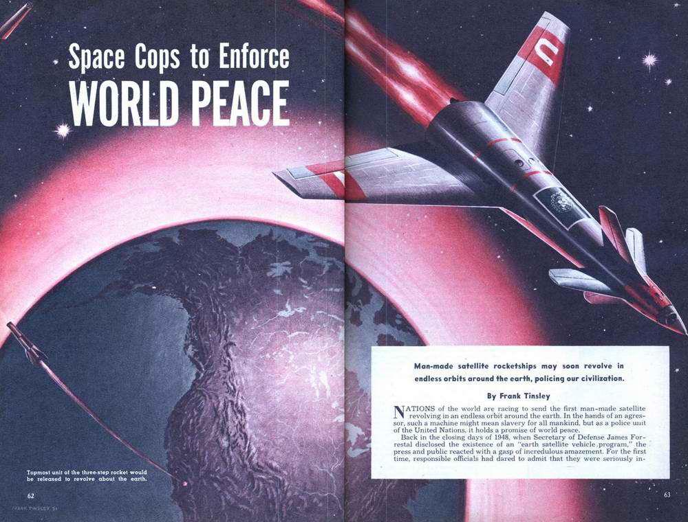 Космические аппараты ООН для контроля за действиями государств потенциальных агрессоров
