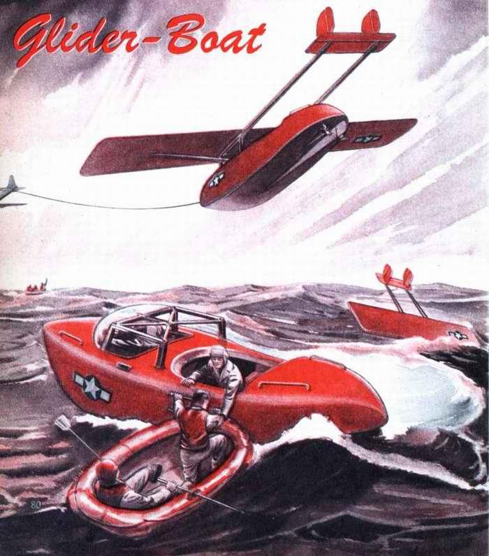 Планер-мотобот для спасения тонущих в море