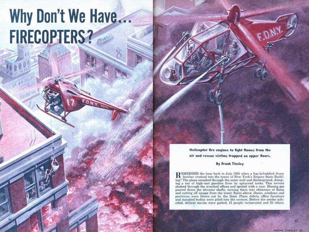 Вертолеты для пожаротушения и подъема людей