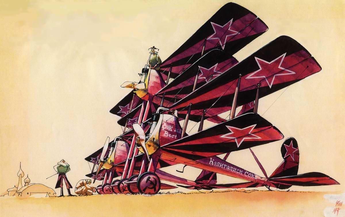 Советский аэроплан Тройка