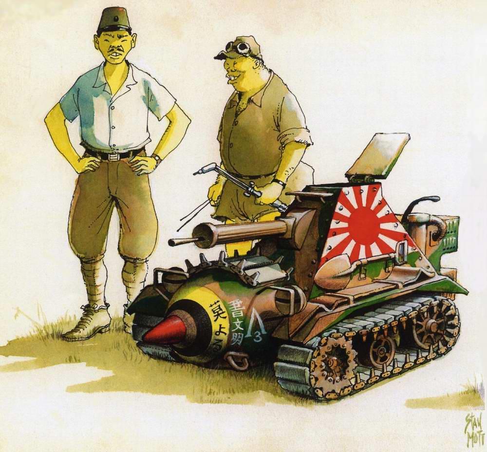 Малый танк японских камикадзе с 400 кг бомбой
