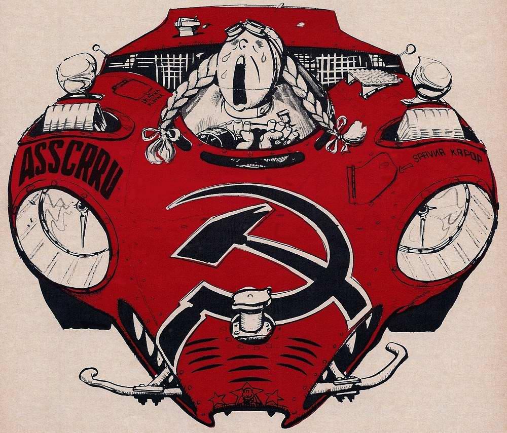 Советский гоночный автомобиль