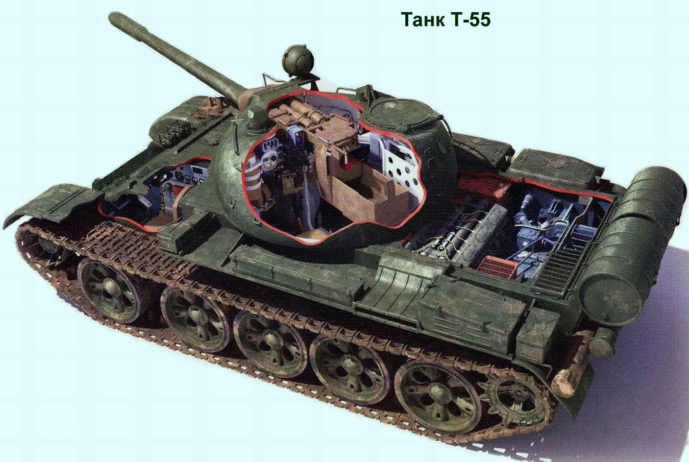 Т-55 - средний танк, 1958 год (СССР)