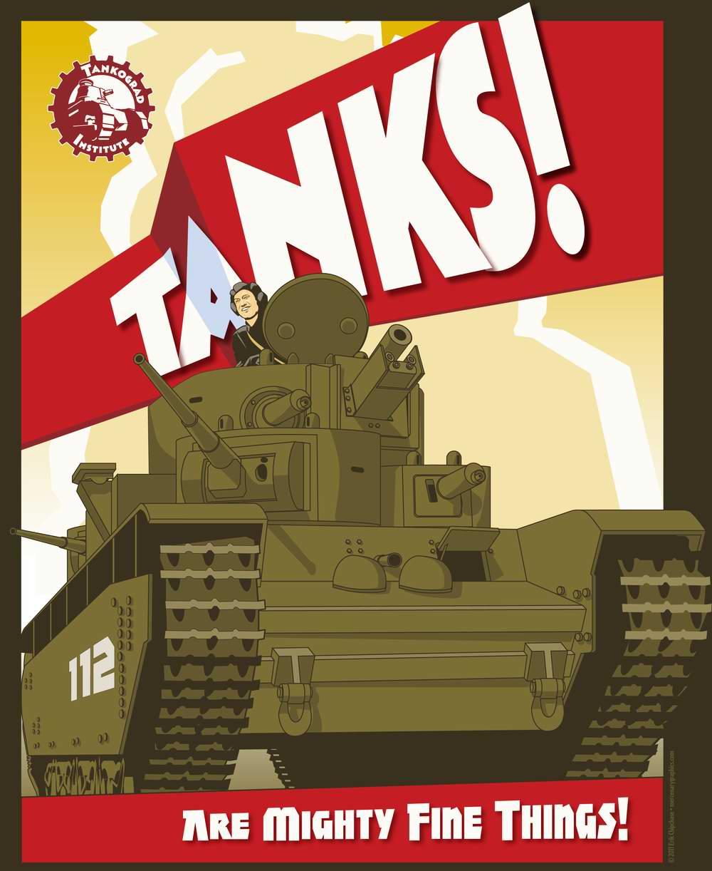 Советский танкоград (Erik Chipchase)