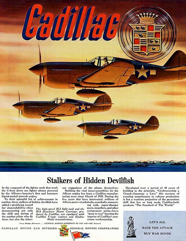 1942 год - Двигатели противолодочных самолетов от компании Cadillac