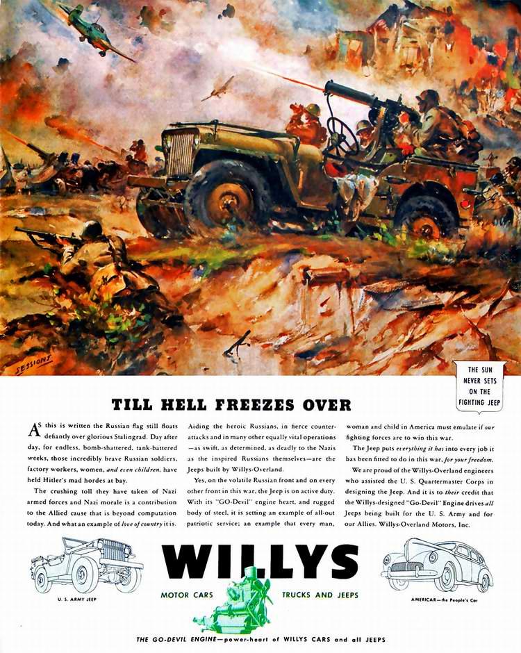 1943 год - Джипы компании Willys в Сталинградском сражении