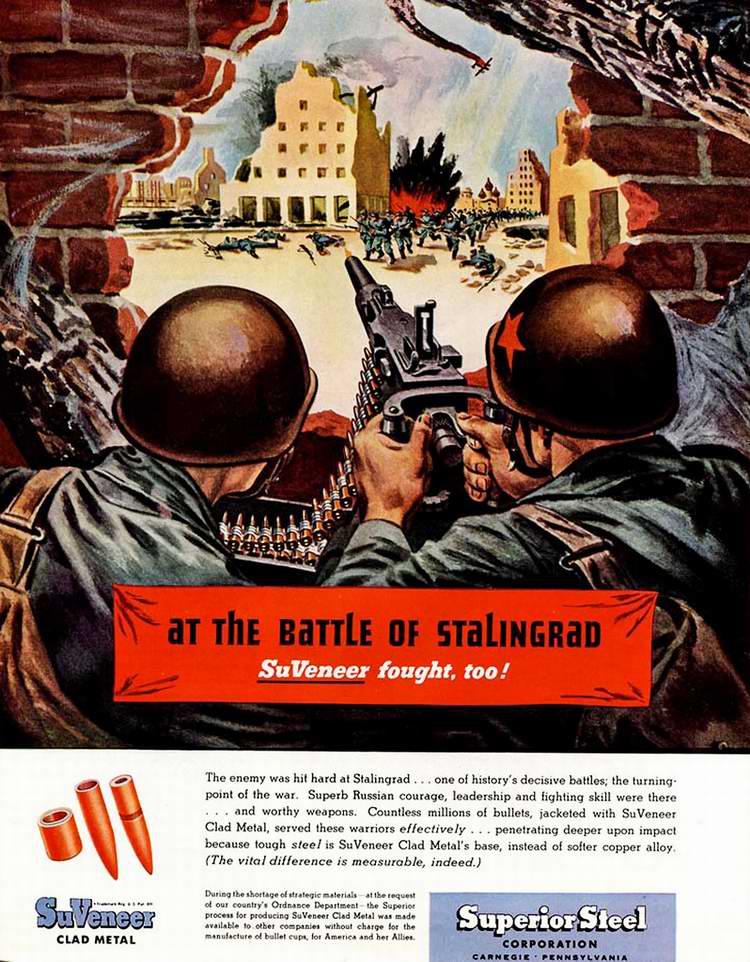 1944 год - Патроны и бронебойные боеприпасы от корпорации Superior Stell