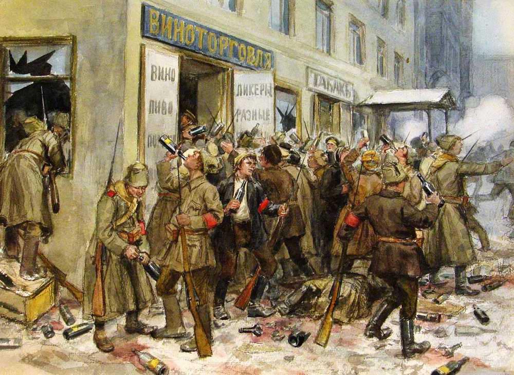 Погром винного магазина - Иван Владимиров