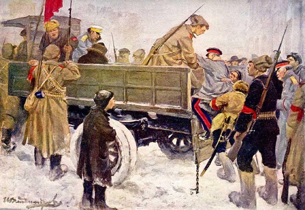 Арест генералов - Иван Владимиров